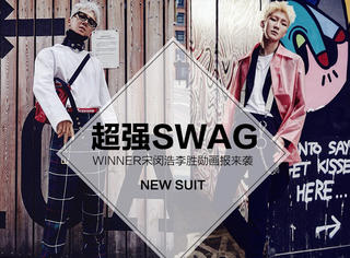 WINNER的Rapper line宋闵浩李胜勋强势出镜,Swag满地的高调时尚