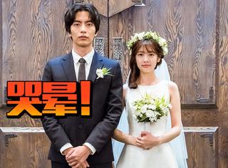 爆哭!《请回答》后最戳心的韩剧,假婚礼竟然会这么感人