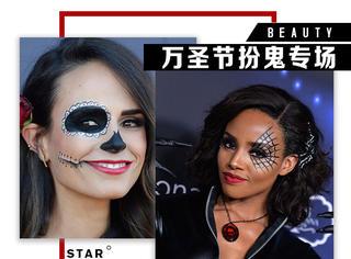 看看这些外国女明星在万圣节前都化妆成什么鬼样子!~