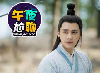 李易峰、杨洋、鹿晗...说说你们心中的古装神颜吧?