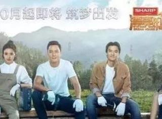"""吴彦祖冯德伦再度""""合体"""",10年前就大红的偶像他们现在还好吗?"""