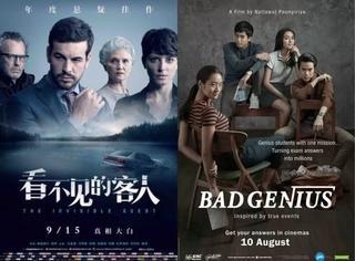 这个九月和十月,哪张电影海报刷爆了你的朋友圈?