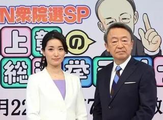 日本民众对大选冷漠,却爱上一档大选直播节目