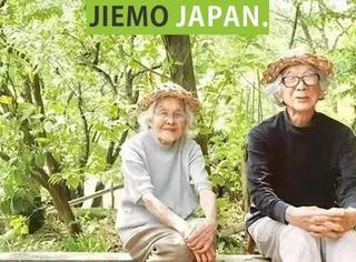 陪伴是最长情的告白,日本老夫妻把日子过成诗篇,引上万人羡慕