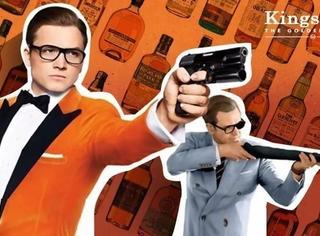 《王牌特工2》:威士忌是我们最大的敌人