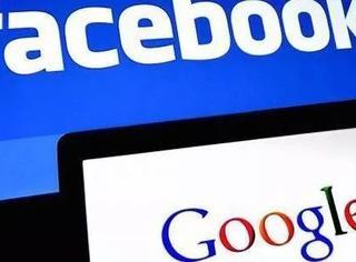 不跟你收钱的谷歌和Facebook是如何挣钱的?