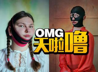 这些中国制造的美容神器,已经成了歪果仁的研究课题