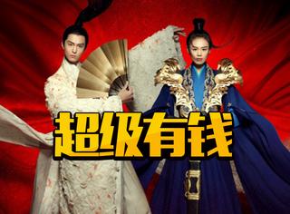 《将军在上》首播测评:比《太子妃升职记》更夸张、更有钱、更鲜艳!