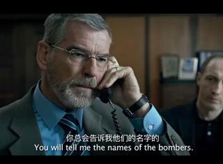 【一张截图猜电影】当一个圆滑爱尔兰老政客遇上一个耿直中国老愤青
