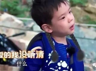 4岁嗯哼大王的说话之道,随便学一条就够你用半辈子了!