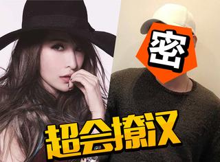 萧亚轩22岁绯闻男友曝光,长得帅、拍过微电影,还想进演艺圈...