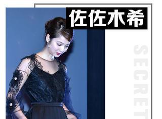 人妻胖丁婚后现身东京电影节,红+白简单妆容怎么看都好看!
