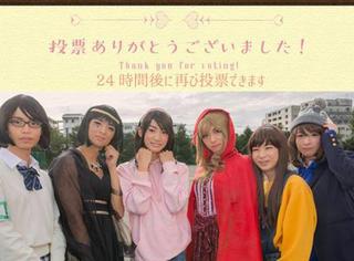 """日本名门男校""""女装选美""""大PK,妹纸们你们颤抖吧"""