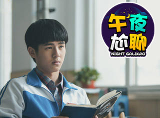 刘昊然、吴磊、黄景瑜...谁是你心中的校服届颜王?