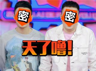 杜海涛和李荣浩现场比眼睛大小,世界谜题终于有答案了!