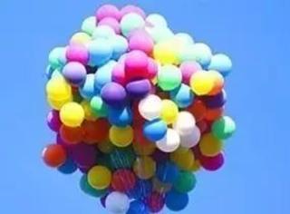 他用一百多个气球演绎了现实版《飞屋环游记》,一个真实美梦!