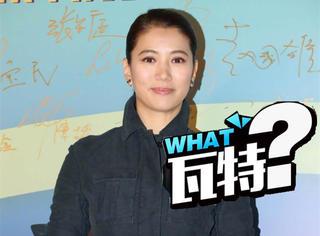 袁咏仪回应张智霖买房没写她名字:我都不心动