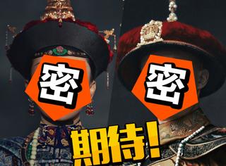 《如懿传》皇家威仪版海报曝光,周迅和霍建华的帝后扮相好惊艳