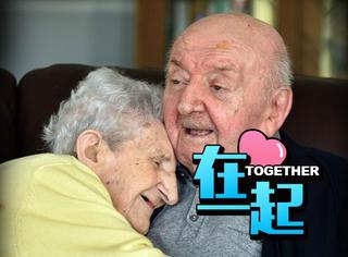 这位98岁的老妈搬进老人院,只为照顾她80岁的儿子