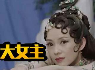 按国产玛丽苏套路,章子怡的人生拍十季大女主都不够啊