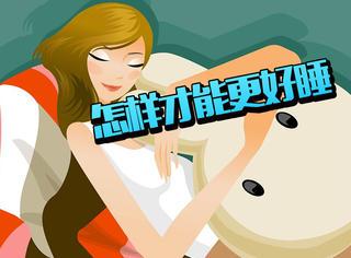 被子盖厚一点,可能帮助你减轻焦虑和失眠!