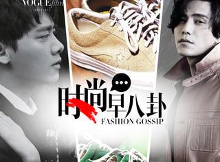 周迅&胡歌,陈坤演绎VogueFilm十二月号封面!Asos×Hello Kitty,激萌少女心!