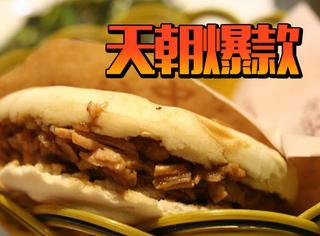 著名大胃王主播败给重庆小面,天朝的爆款何止一道美食!