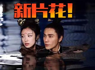 陈坤、倪妮《凰权·弈天下》爆新片花!二人雨中决裂,实力虐心!