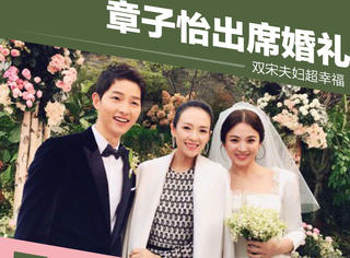 章子怡参加婚礼着装正确示范,黑白纹礼裙白到发光!!