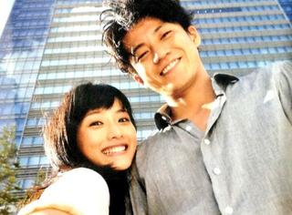 又一部日剧被韩国翻拍!傲娇总裁小栗旬和石原里美的爱情要重演了!