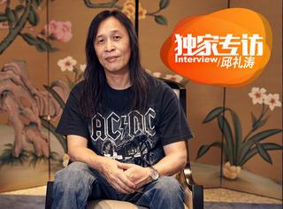专访高产导演邱礼涛:电影的口碑要等十年之后再去看