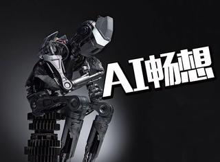 机器人放言要取代人类,关于AI,橘子君不正经预测告知你未来