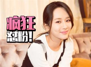 """杨紫在微博评论里疯狂怼粉丝...是爱情让人变""""勇敢""""了吗?"""
