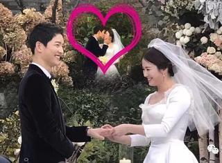 上了热搜27次的世纪婚礼有多轰动?请参见亚洲CP宋慧乔宋仲基