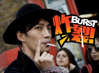 日本一公司为鼓励戒烟,给非吸烟员工加6天年假
