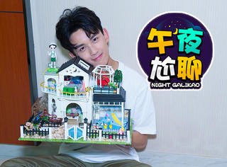 吴磊、陈伟霆、张艺兴...还有哪些情商爆表的偶像?