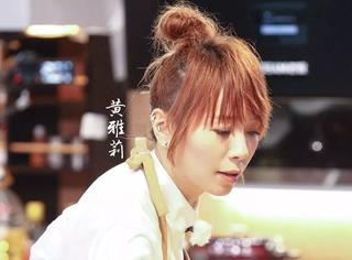 黄雅莉靠厨艺回归薛之谦赚钱养歌,选秀歌手都这么惨么?