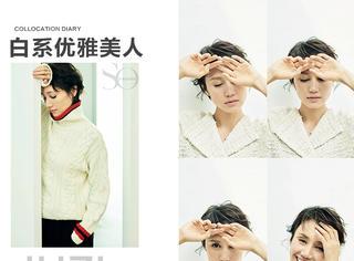 白色系纯净美人袁泉优雅气质出众,短发浅笑迷人