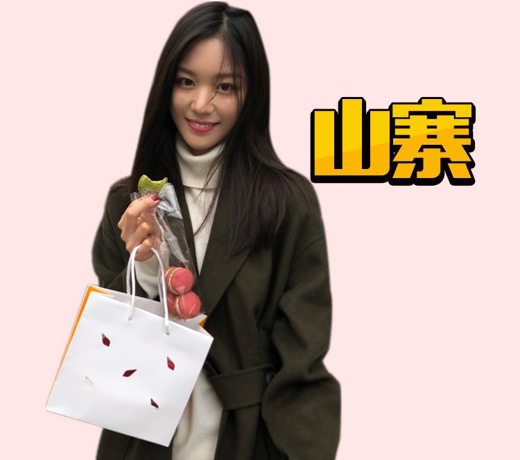 """""""耀莱千金""""美合开网店卖衣服,然而说要原创的她卖的全是山寨..."""