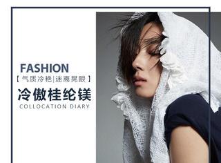 超Feel girl桂纶镁登杂志封面,释放自我灵动演绎黑白Chanel