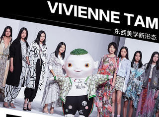 """《山海经》""""中国风"""",VIVIENNE TAM用最东方的方式解读西方!"""