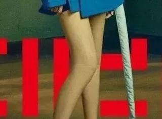 原来她才是娱乐圈第一美腿,杨幂看到都要甘拜下风!