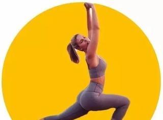 臀、腿、背修炼三合一!女生都要会的9个拉伸动作!