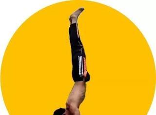 纯徒手健身14式!只要你想练,哪里都是健身房!