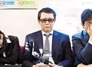 在日本工作多年之后,他晒出了自己的存折、工资单......