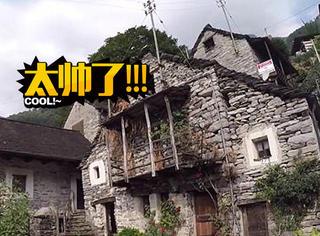 这村子只有10个人,即将被遗弃,却摇身一变改成了大酒店