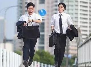 在日本工作必备的11项觉悟是什么?看到最后一个要崩溃!