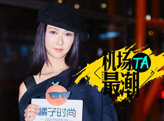薛凯琪长靴短裤演绎港风魅力,原来她不止会唱歌还会做衣服!!