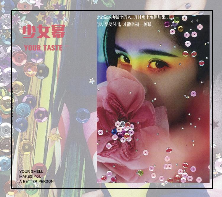 杨幂最新封面大片化身彩虹少女,青春靓丽很是惊艳!