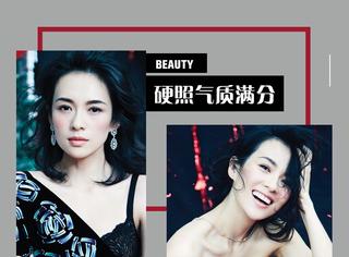章子怡最新封面写真,这是要把照片拍成电影的节奏吗?